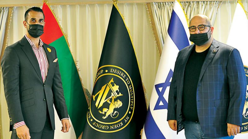 الإمارات توقع اتفاقية مع العدو هدفها توفير مركز للجالية اليهودية