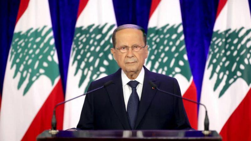 الرئيس عون في الذكرى 77 للاستقلال: لبنان متمسك بحدوده السيادية كاملة