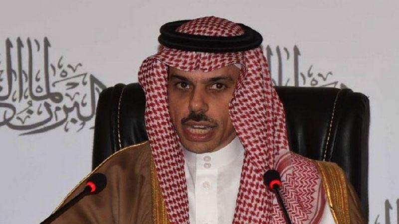 """وزير خارجية السعودية: دعمنا دائمًا التطبيع الكامل مع """"إسرائيل"""""""