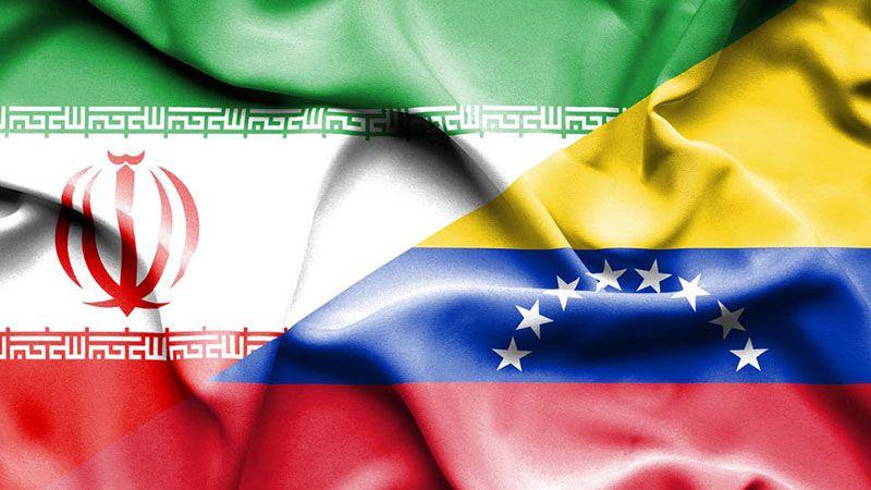 فنزويلا وإيران تتحدّيان العقوبات الأمريكية وتوسّعان علاقاتهما