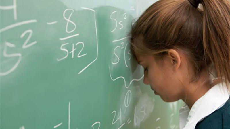 طلاب الصعوبات التعلمية منفيون عن مراكزهم الرعائية