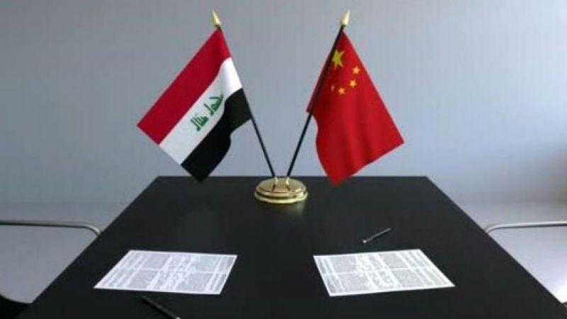 لماذا عادت الاتفاقية العراقية - الصينية الى الواجهة؟