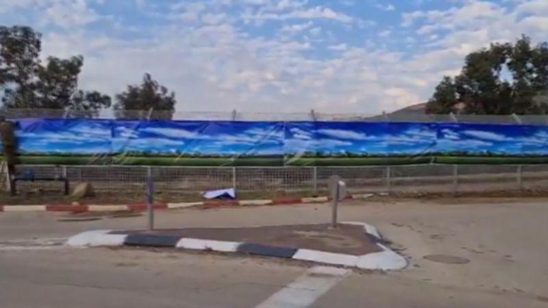 بعد استنفاد جميع الطرق.. جيش الاحتلال يحتمي بالقماش عند الحدود مع لبنان