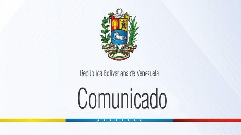 خارجية فنزويلا تعزي بالشهيد زاده: العلاقات الدولية لا تطيق الأعمال الوحشية