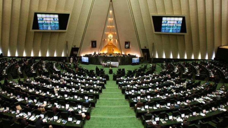 إيران نحو تخصيب اليورانيوم بنسبة 20%.. أول ردّ عملي على اغتيال فخري زاده