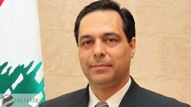 الرئيس دياب: التحقيق الجنائي سيكشف حسابات البنك المركزي وإدارات ومؤسسات الدولة