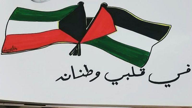 الكويتيون يتبرّعون بالدم كرمى لفلسطين