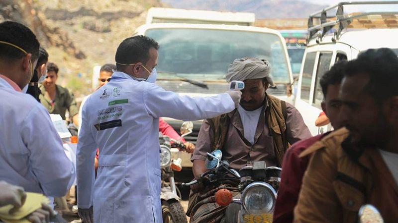 الصّحة العالميّة: اليمن يُعاني من تحديّات مُضاعفة في مواجهة فيروس كورونا بسبب الوضع الأمني