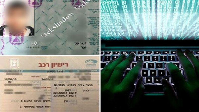قرصنة لشركات تأمين إسرائيلية