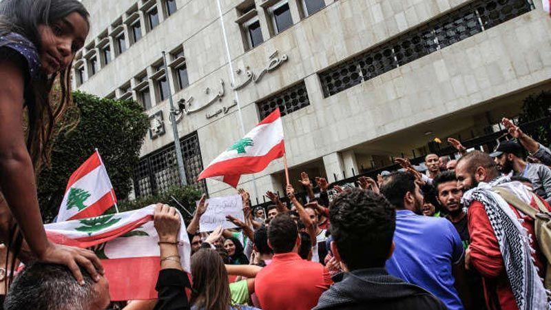 """""""لو موند"""": مصرف لبنان دولة داخل دولة"""