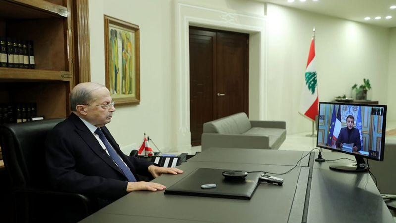 ماكرون يشدّد على تشكيل حكومة ويزور لبنان هذا الشهر..وعون لتحرير الدولة من مَنظومة الفساد