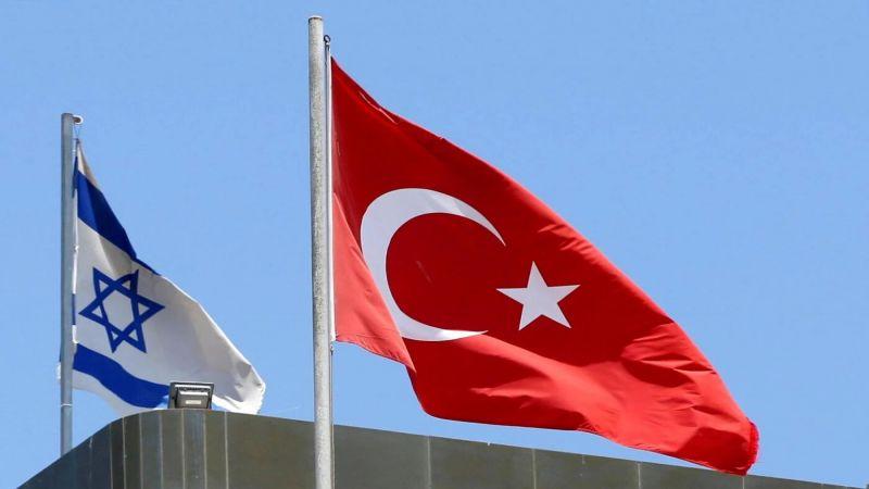 قناة محادثات سرية بين كيان العدو وتركيا