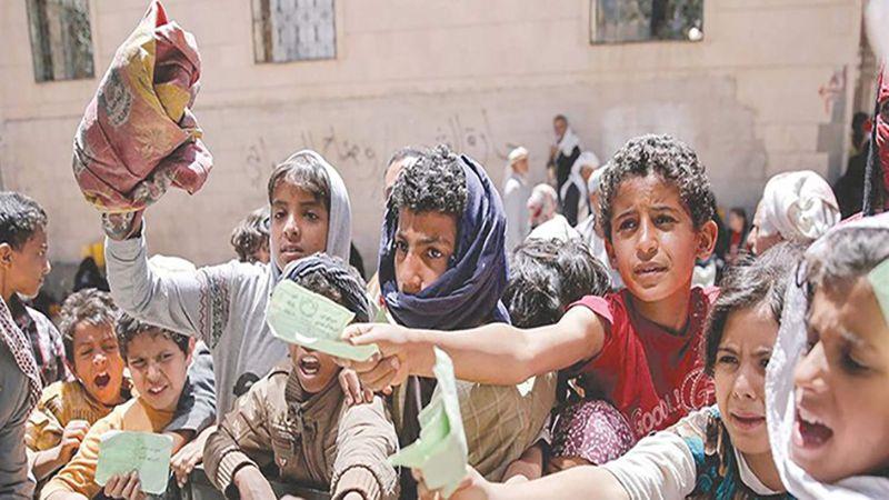حرب تجويع اليمنيين: 16 ألفا يعيشون ظروفا مشابهة للمجاعة