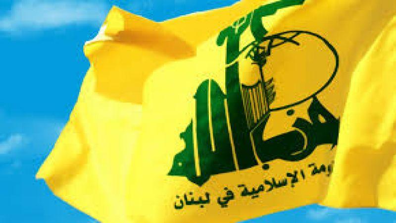 العلاقات الاعلامية في حزب الله تنفي الأكاذيب والمزاعم التي إدعاها أحمد فتفت في حديثه