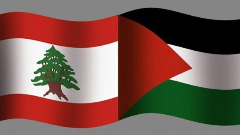 القضية الفلسطينية ومقاومة التطبيع في مناهج الدراسة اللبنانية