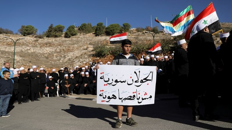 أهالي الجولان المحتل: نعلن رفضنا لكل مشاريع الضم ومصادرة الأراضي