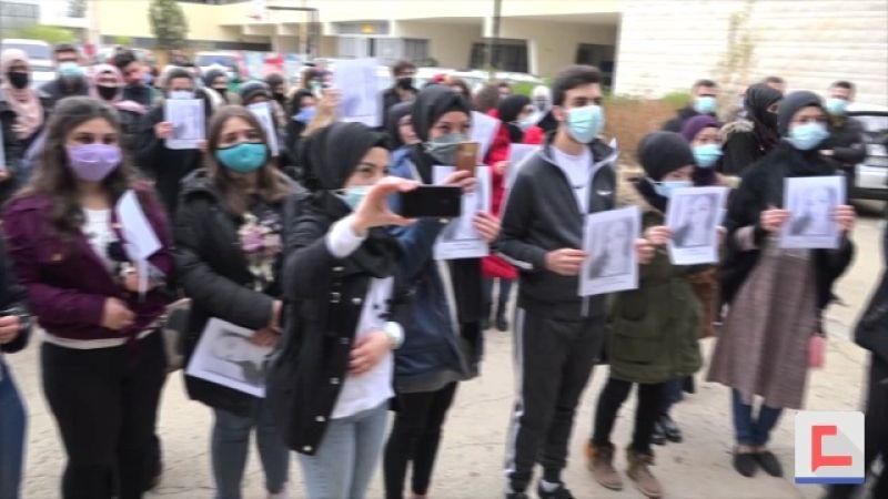إعتصام لطلاب زحلة بعد موت زميلتهم بحادث دهس أمام جامعتهم