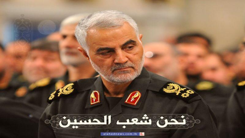 قاسم سليماني أيقونة الثورة الإسلامية | ناصر قنديل
