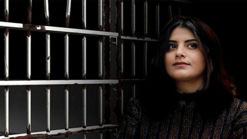 محكمة سعودية تقضي بسجن لجين الهذلول 5 سنوات و8 أشهر