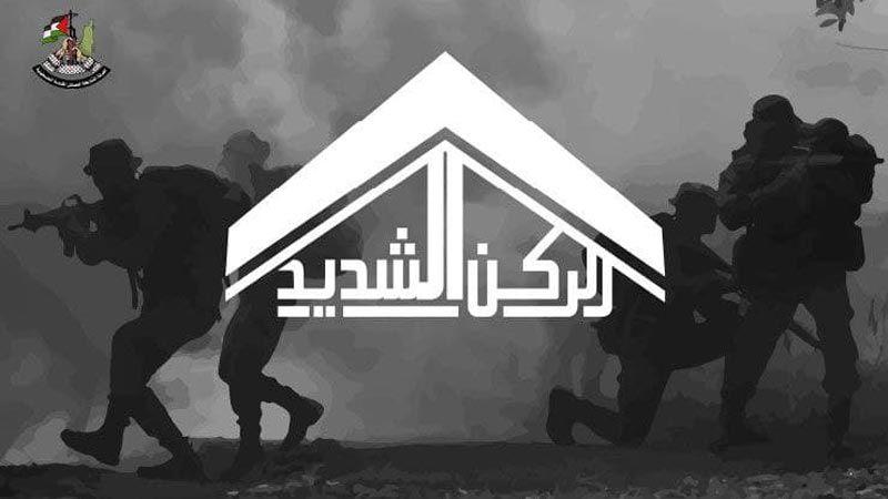 """مناورات """"الركن الشديد"""" في غزة .. قرارنا موحد وسلاحنا حاضر"""