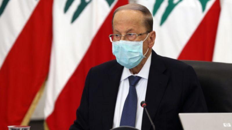 الرئيس عون وقع مرسوم التمديد للتعبئة لغاية نهاية شهر آذار المقبل