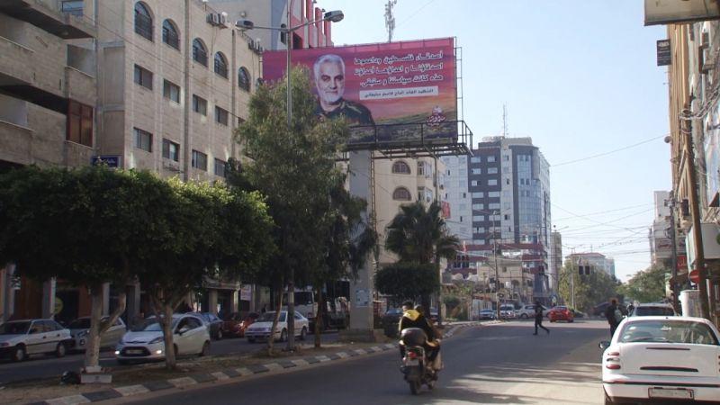 من فلسطين .. الوفاء لسليماني في ميادين غزة
