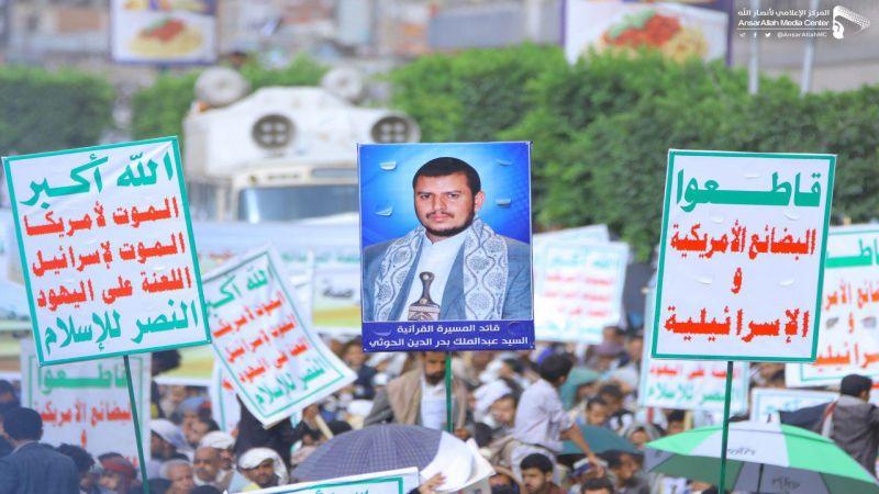 """كاتب صهيوني: اليمن يحضر لهجوم يهدد أمن """"إسرائيل"""""""