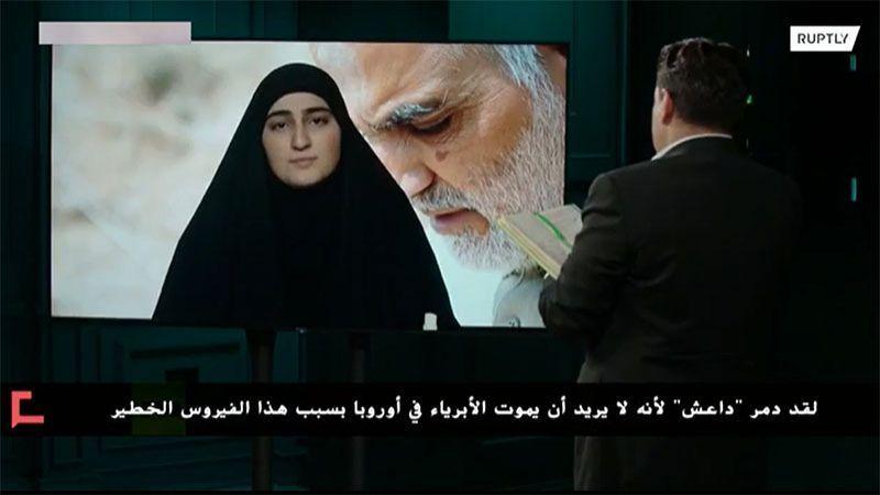 زين أبيها: زينب قاسم سليماني