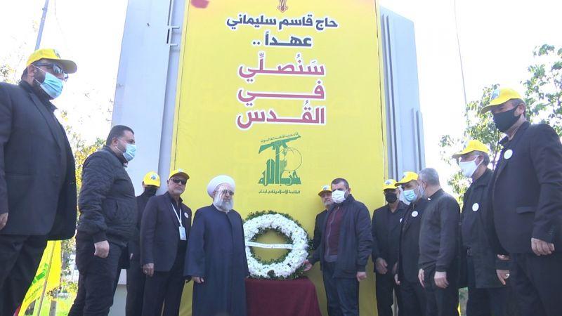 مراسم تكريمية للشهيدين سليماني والمهندس في صيدا برعاية الشيخ حمود