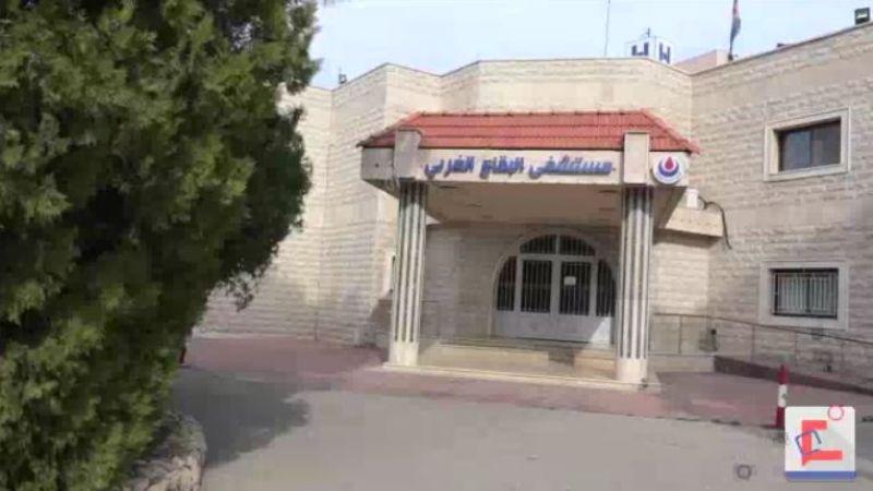 مستشفى البقاع الغربي تحيي بطريقتها ذكرى الشهيدين سليماني والمهندس