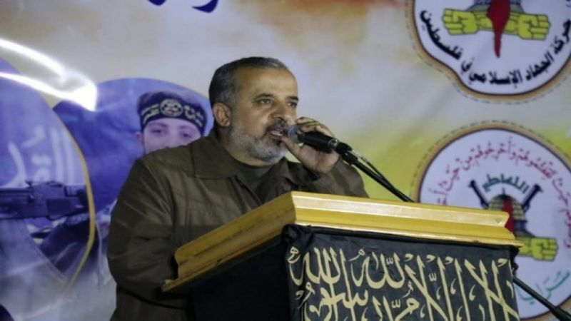 قيادي في الجهاد الاسلامي: اخترنا الجبهة والجيش الذي سنقاتل إلى جانبه