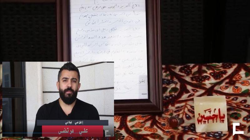 الزميل علي مرتضى يحكي رسالة فارس القدس والخاتم