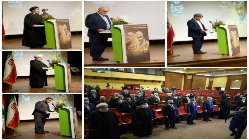 سفارة إيران في لبنان تحيي ذكرى قادة النصر باحتفال تكريمي