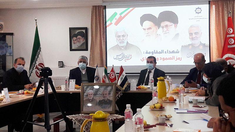 سفارة إيران بتونس تحيي الذكرى السنوية الأولى لاستشهاد القائد سليماني