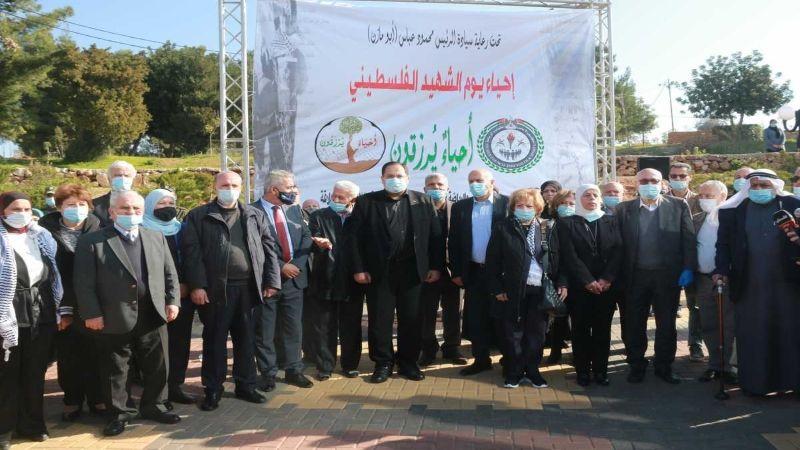 الفلسطينيون يحيون يوم الشهيد.. 100 الف فلسطيني استشهدوا منذ عام 1948