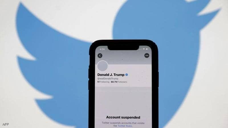 """""""تويتر"""" تعلن الحرب على ترامب: لا مكان لكَ على موقعنا"""