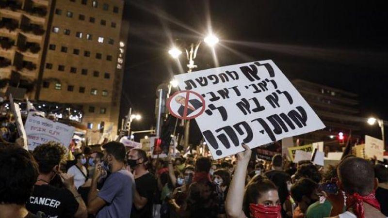استمرار المظاهرات ضدّ نتنياهو للأسبوع الـ29 على التّوالي