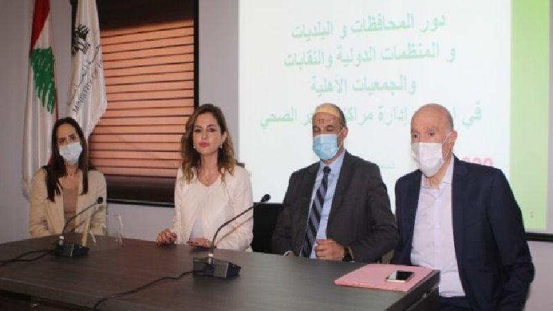 لقاء بين عبد الصمد وحسن .. واتفاق على إدراج الإعلاميين على أولى لوائح التلقيح
