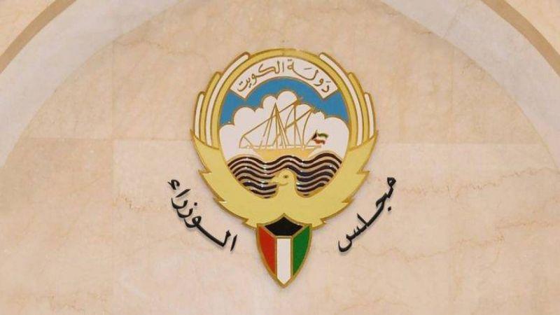 هل تستقيل الحكومة الكويتية؟