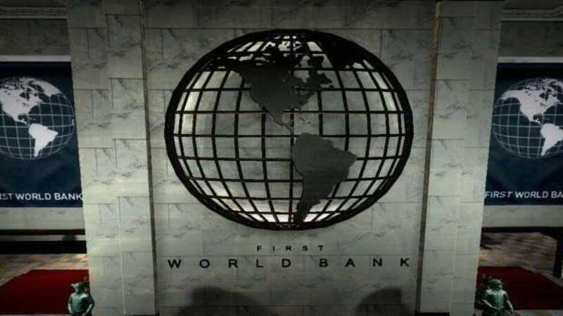 البنك الدولي يوافق على إقراض لبنان 246 مليون دولار