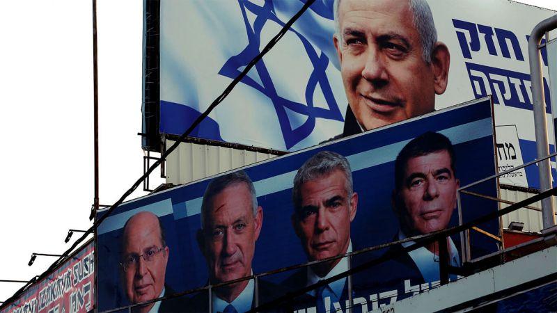 كيف تؤثّر تحالفات أحزاب اليمين واليسار على الخارطة السياسية الإسرائيلية؟