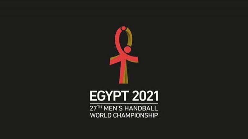 """المنتخب الأمريكي ينسحب من كأس العالم لكرة اليد """"مصر 2021"""""""