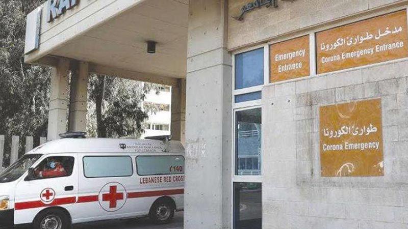 لبنان لم يفقد السيطرة على الوباء بعد والاعتماد على المواطنين أساسي