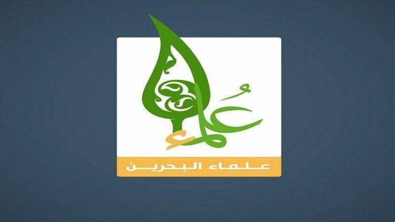 علماء البحرين: المعتقلون يقاومون ظلم السلطات