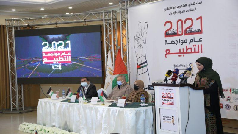 سياسيون فلسطينيون: التّطبيع مع الإحتلال انقلاب على المنطقة وخيانة عظمى