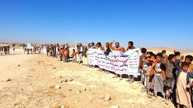 قبائل اليمن: أمريكا أمّ الإرهاب العالمي