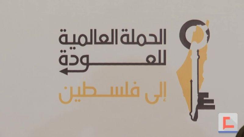 2021 عام مواجهة التطبيع.. هكذا قرّر الفلسطينيون