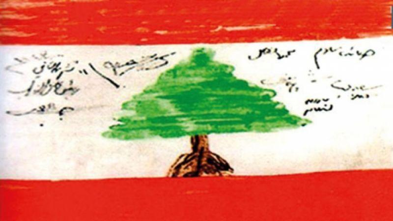 لبنان بين النظام الطائفي والدعوة للاصلاح.. لمن الغلبة؟