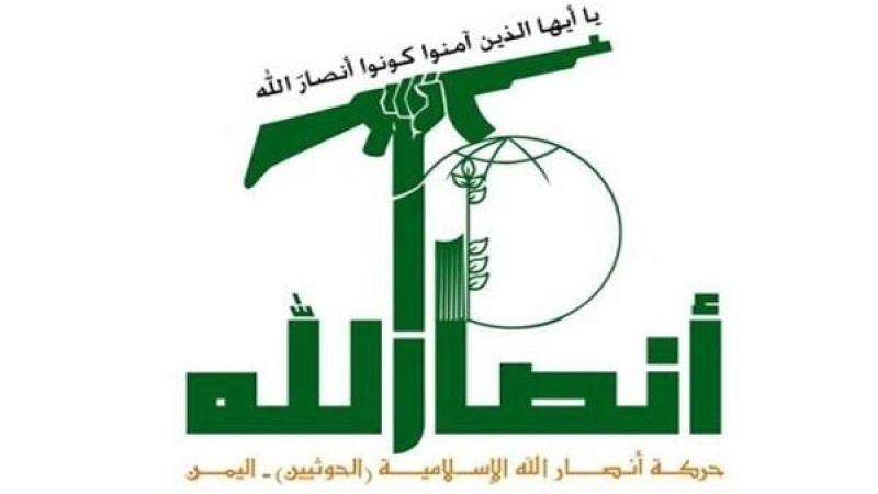 أنصار الله: تصنيفنا بالإرهاب يؤكّد عدوانية وإجرام أميركا بحق الشعب اليمني