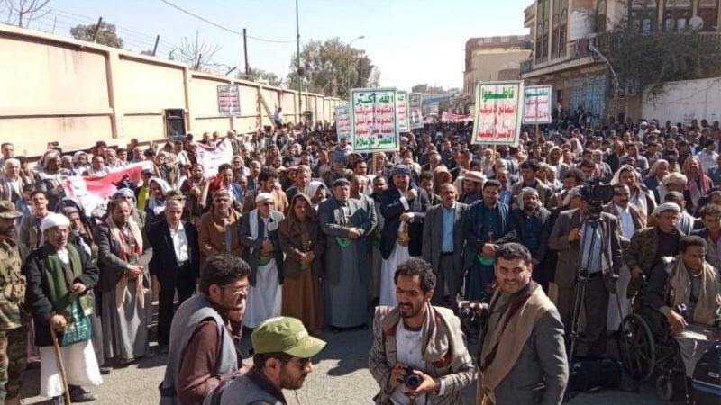اليمن: الفعاليات الشعبية والرسمية تواصل التنديد بقرار أمريكا بحقّ أنصار الله